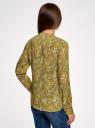 Блузка вискозная прямого силуэта oodji #SECTION_NAME# (зеленый), 21400394-1B/24681/6241F - вид 3