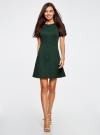 Платье жаккардовое с коротким рукавом oodji #SECTION_NAME# (зеленый), 11902161/45826/6900N - вид 2