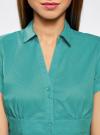 Рубашка с V-образным вырезом и отложным воротником oodji #SECTION_NAME# (бирюзовый), 11402087/35527/7301N - вид 4