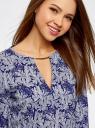 Блузка с вырезом-капелькой и металлическим декором oodji #SECTION_NAME# (синий), 21400396/38580/7512O - вид 4