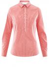 Рубашка приталенная с нагрудными карманами oodji #SECTION_NAME# (красный), 11403222-4/46440/4310S