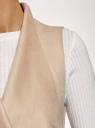 Жилет удлиненный с поясом oodji для женщины (бежевый), 28C03002-1/45778/3300N