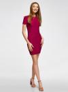 Платье трикотажное с коротким рукавом oodji для женщины (розовый), 14011007/45262/4A00N - вид 6
