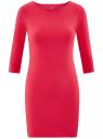 Платье трикотажное базовое oodji для женщины (розовый), 14001071-2B/46148/4D00N