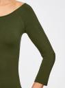 Платье облегающее с вырезом-лодочкой oodji #SECTION_NAME# (зеленый), 14017001-6B/47420/6800N - вид 5