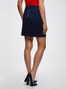 Юбка хлопковая с карманами oodji для женщины (синий), 11601183-2/48229/7900N