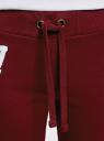 Брюки трикотажные спортивные oodji #SECTION_NAME# (красный), 16701010-3/46980/4900N - вид 4