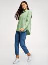 Рубашка свободного силуэта с длинным рукавом oodji #SECTION_NAME# (зеленый), 13K11023/33081/6210S - вид 6