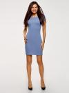 Платье из фактурной ткани с вырезом-лодочкой oodji #SECTION_NAME# (синий), 14001117-11B/45211/7500N - вид 2