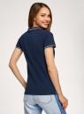 Поло из ткани пике с рукавом реглан oodji для женщины (синий), 19307001-1/46161/7910P