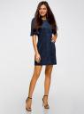 Платье из искусственной замши свободного силуэта oodji #SECTION_NAME# (синий), 18L11001/45622/7900N - вид 6