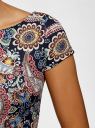 Платье трикотажное с принтом oodji для женщины (разноцветный), 14001117-5/45344/7965E