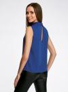 Блузка базовая без рукавов с воротником oodji #SECTION_NAME# (синий), 11411084B/43414/7501N - вид 3