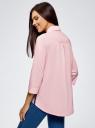Рубашка свободного силуэта с асимметричным низом oodji для женщины (розовый), 13K11002-1B/42785/4000N