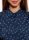 Рубашка базовая с нагрудным карманом oodji для женщины (синий), 11403205-9/26357/7930E