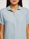 Рубашка из лиоцелла с коротким рукавом oodji #SECTION_NAME# (синий), 16A09002/45490/7000W - вид 4