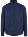 Рубашка приталенная с мелким принтом oodji #SECTION_NAME# (синий), 3L110230M/44494N/7975G
