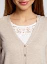 Жакет вязаный базовый с V-образным вырезом oodji для женщины (бежевый), 73212151-9B/45904/3300M