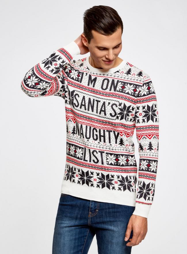 Джемпер прямого силуэта с рождественским узором oodji для мужчины (разноцветный), 4L110044M/25365N/4579J