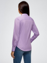 Рубашка хлопковая базовая oodji для женщины (фиолетовый), 13K03001-1B/14885/8000N
