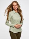 Рубашка базовая с нагрудными карманами oodji #SECTION_NAME# (зеленый), 11403222B/42468/6612D - вид 2