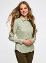 Рубашка базовая с нагрудными карманами oodji для женщины (зеленый), 11403222B/42468/6612D