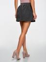 Юбка из фактурной ткани на эластичном поясе oodji для женщины (серый), 14100019-1/43642/2500M