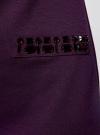 Платье трикотажное с декором из камней oodji #SECTION_NAME# (фиолетовый), 24005134/38261/8800N - вид 5