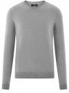 Пуловер базовый с V-образным вырезом oodji #SECTION_NAME# (серый), 4B212007M-1/34390N/2301M