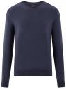 Пуловер базовый с V-образным вырезом oodji #SECTION_NAME# (синий), 4B212007M-1/34390N/7900M