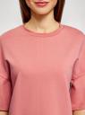 Платье прямого силуэта с воланами на рукавах oodji #SECTION_NAME# (розовый), 14000172B/48033/4B00N - вид 4