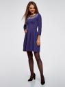 Платье трикотажное приталенное oodji #SECTION_NAME# (синий), 14011005-4/47420/7810P - вид 6
