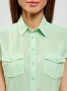 Рубашка базовая с коротким рукавом oodji #SECTION_NAME# (зеленый), 11402084-5B/45510/6500N - вид 4
