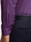 Рубашка базовая приталенная oodji для мужчины (фиолетовый), 3B110019M/44425N/8380G - вид 5