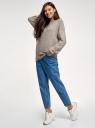 Джемпер с шерстью свободного силуэта oodji для женщины (бежевый), 63807366/50290/3500M