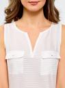 Топ с нагрудными карманами oodji для женщины (белый), 21400349/35548/1200S