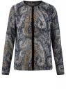 Блузка из струящейся ткани с контрастной отделкой oodji #SECTION_NAME# (синий), 11411059-2/38375/7933E