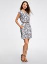 Платье вискозное без рукавов oodji для женщины (слоновая кость), 11910073B/26346/3079O
