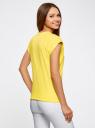 Футболка хлопковая базовая oodji для женщины (желтый), 14707001-4B/46154/6700N