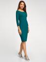 Платье облегающее с вырезом-лодочкой oodji #SECTION_NAME# (зеленый), 14017001-6B/47420/6E00N - вид 6