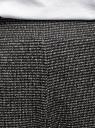Брюки трикотажные на резинке oodji для женщины (серый), 16701066-2/49123/2912G