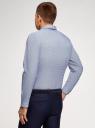 Рубашка приталенная из хлопка oodji #SECTION_NAME# (синий), 3L110356M/44425N/1075G - вид 3