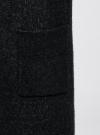 Кардиган вязаный удлиненный oodji #SECTION_NAME# (черный), 63207191/45921/2912M - вид 5