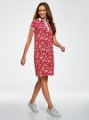 Платье-поло из ткани пике oodji #SECTION_NAME# (красный), 24001118-2/47005/4C10E - вид 6