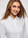 Рубашка хлопковая приталенного силуэта oodji #SECTION_NAME# (белый), 23K02001/48461/1000N - вид 4