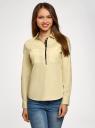 Рубашка приталенная с нагрудными карманами oodji #SECTION_NAME# (желтый), 11403222-3/42468/5000N - вид 2