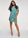 Платье прямого силуэта с коротким рукавом oodji #SECTION_NAME# (бирюзовый), 24001110-10B/48481/7319F - вид 2