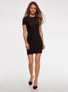 Платье трикотажное с коротким рукавом oodji #SECTION_NAME# (черный), 14011007B/45262/2900N - вид 2