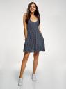 Платье вискозное на тонких бретелях oodji #SECTION_NAME# (синий), 11900231-1/49181/7912O - вид 2