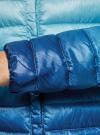 Куртка стеганая с круглым вырезом oodji #SECTION_NAME# (синий), 10204040-1B/42257/7075T - вид 5